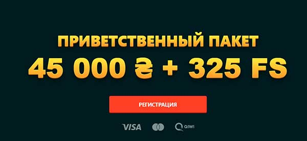 vipnet game casino baner
